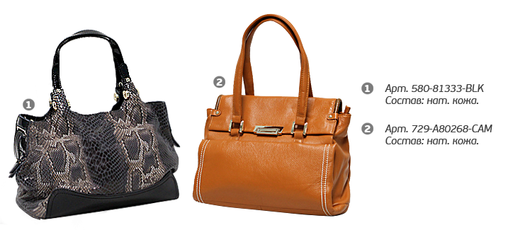 Новая коллекция сумок самара